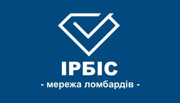 """Ломбард """"Ірбіс"""". Мережа ломбардів в Харкові та Харківській області"""